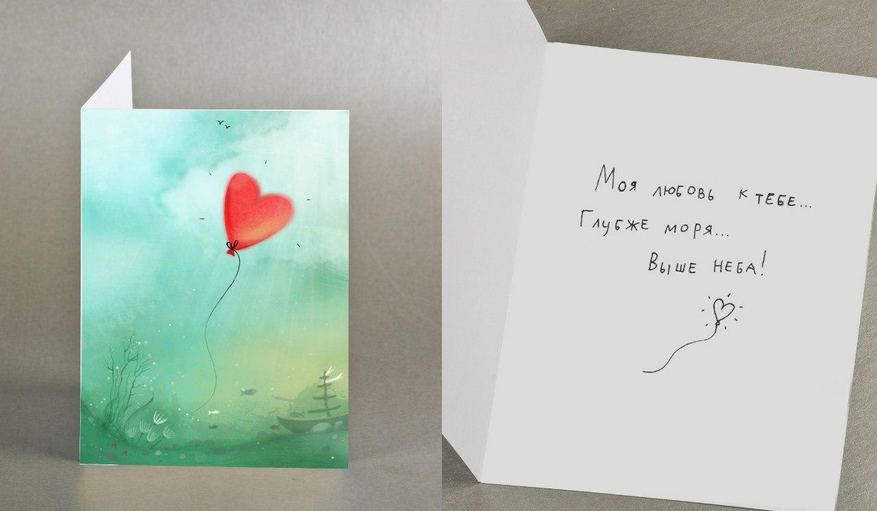 Как рисуют дизайнерские открытки